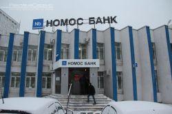 Самара Номос Банк