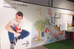 MZlife декоративное оформление стены