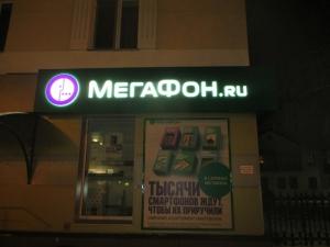 Альметьевск_Ленина_5ночь