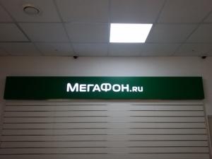 Н.Челны_Камаз-Мастер-1