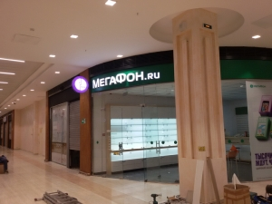 Н.Челны_Камаз-Мастер