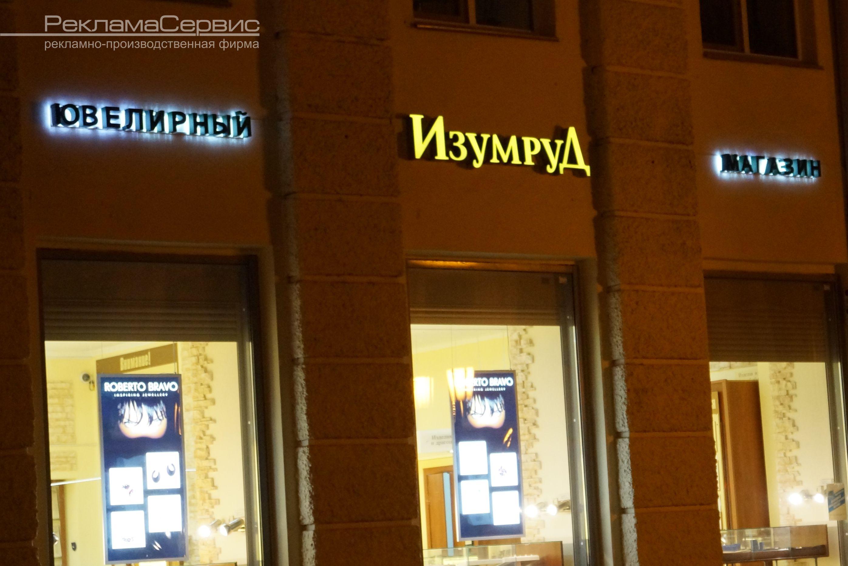 Ювелирный магазин казань 24 фотография