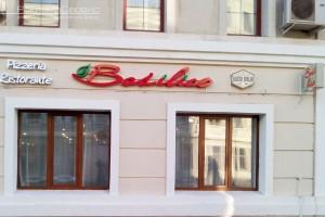 базилико