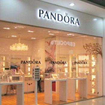 """Магазин """"Пандора"""""""