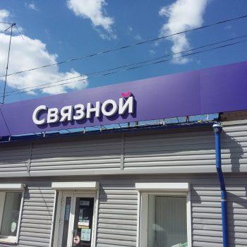 buzuluk_g__capaeva_ul_20
